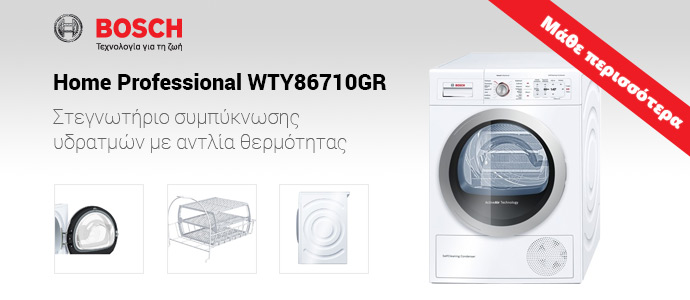 Bosch - Home Professional WTY86710GR